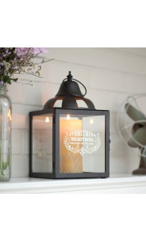 'Everything Beautiful' Lantern